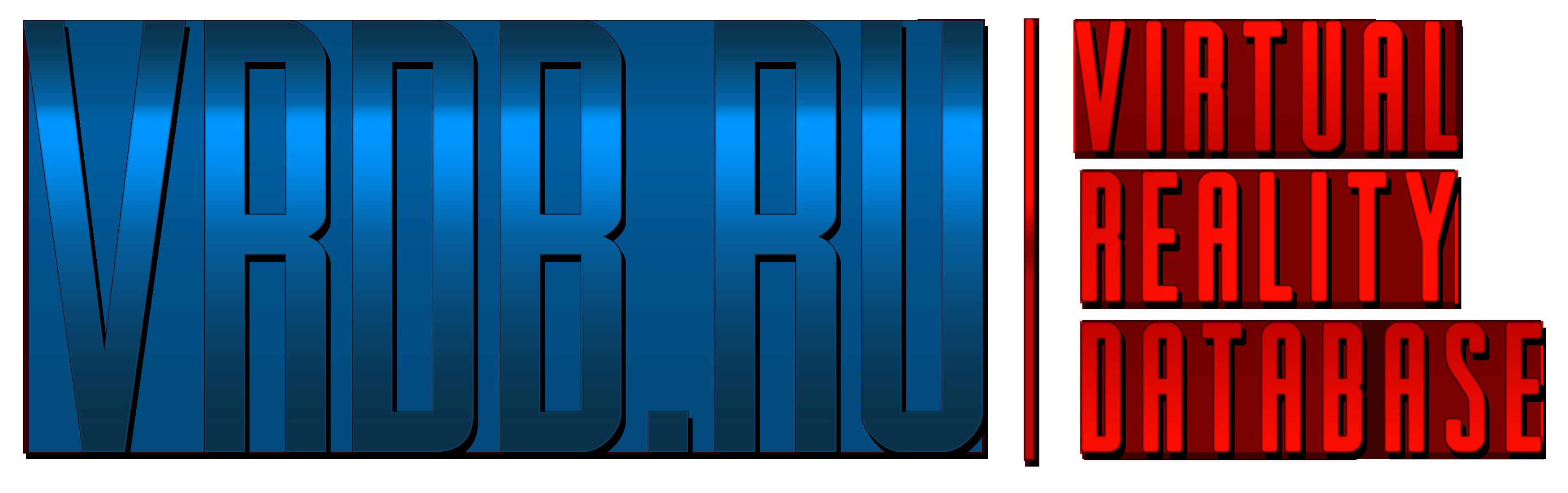 VRDB.ru | Всё про VR, AR и MR — игры, программы, видео и устройства.